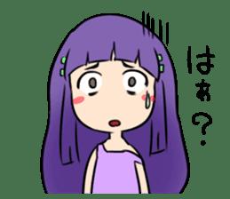 Ohime chan sticker #1310089