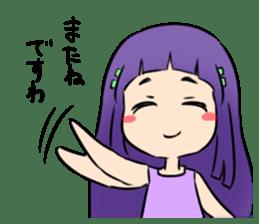 Ohime chan sticker #1310097