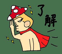 mushroom guy sticker #1311587