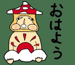 mushroom guy sticker #1311598