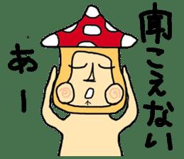 mushroom guy sticker #1311615