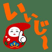 Normal Kanazawa dialect sticker #1311858
