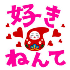 Normal Kanazawa dialect sticker #1311859