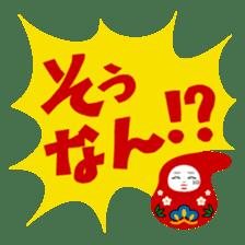 Normal Kanazawa dialect sticker #1311863
