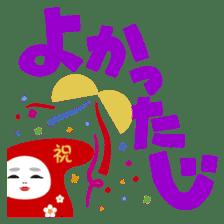 Normal Kanazawa dialect sticker #1311865