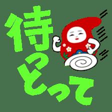 Normal Kanazawa dialect sticker #1311866