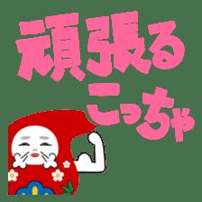 Normal Kanazawa dialect sticker #1311868