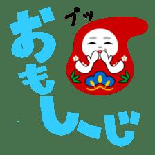 Normal Kanazawa dialect sticker #1311870