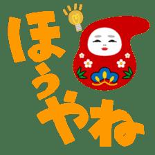 Normal Kanazawa dialect sticker #1311873