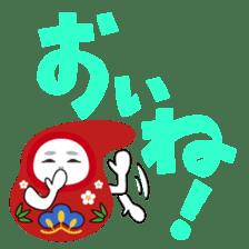 Normal Kanazawa dialect sticker #1311874