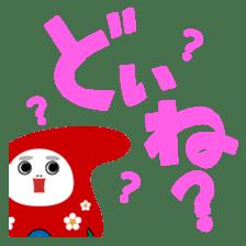 Normal Kanazawa dialect sticker #1311875