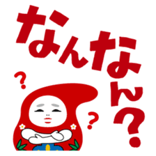 Normal Kanazawa dialect sticker #1311876