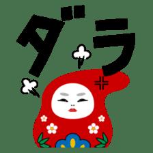 Normal Kanazawa dialect sticker #1311877