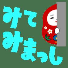 Normal Kanazawa dialect sticker #1311882
