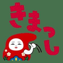 Normal Kanazawa dialect sticker #1311883