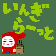 Normal Kanazawa dialect sticker #1311885