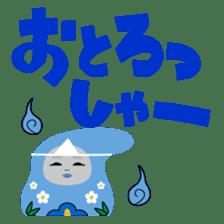 Normal Kanazawa dialect sticker #1311886