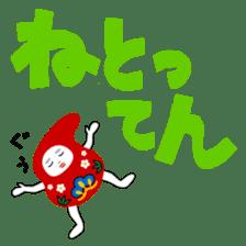 Normal Kanazawa dialect sticker #1311887