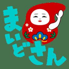 Normal Kanazawa dialect sticker #1311889