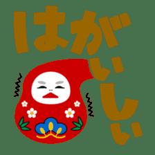 Normal Kanazawa dialect sticker #1311890