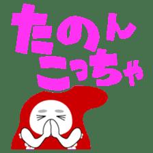 Normal Kanazawa dialect sticker #1311892