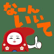 Normal Kanazawa dialect sticker #1311894