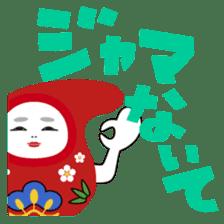 Normal Kanazawa dialect sticker #1311895