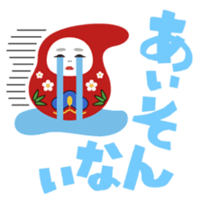 Normal Kanazawa dialect sticker #1311896
