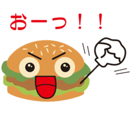 Burger Kids sticker #1313582