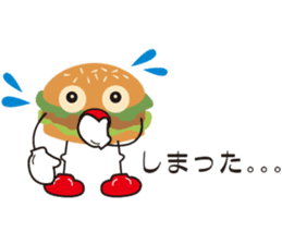 Burger Kids sticker #1313595