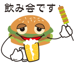 Burger Kids sticker #1313596