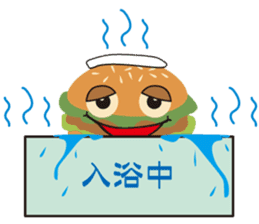 Burger Kids sticker #1313606