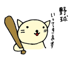 TARE-NEKO Family (Baseball player)