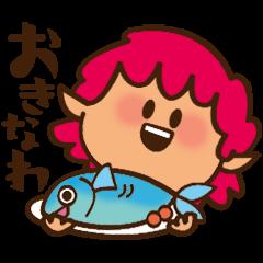 Okinawa!Gajumaru and Shishimaru