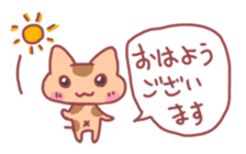 Message Cat sticker #1315623