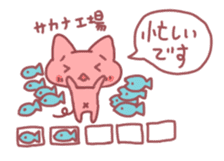Message Cat sticker #1315635
