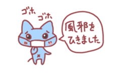 Message Cat sticker #1315645