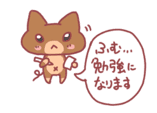 Message Cat sticker #1315654