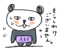 haramaki  panda  2 sticker #1315751