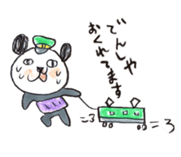 haramaki  panda  2 sticker #1315769