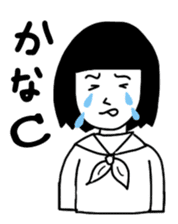 Japanese High School GIRL sticker #1316059