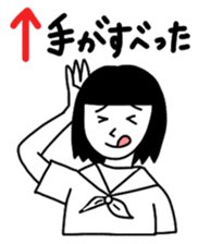 Japanese High School GIRL sticker #1316063