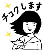 Japanese High School GIRL sticker #1316073