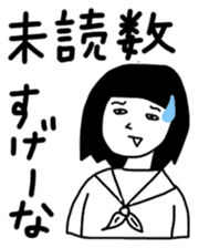Japanese High School GIRL sticker #1316076