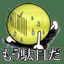 Venus's sticker #1316387