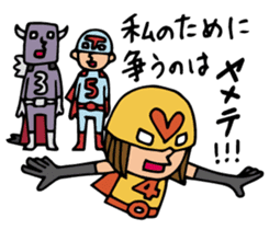 Do your best. Heroes. Episode of Love sticker #1316626