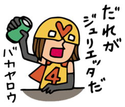 Do your best. Heroes. Episode of Love sticker #1316629