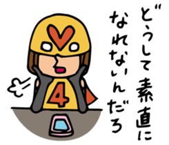 Do your best. Heroes. Episode of Love sticker #1316630