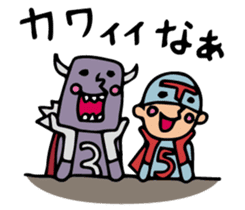 Do your best. Heroes. Episode of Love sticker #1316631