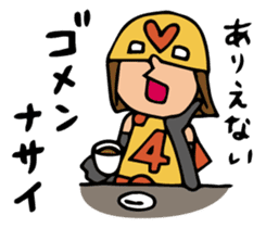 Do your best. Heroes. Episode of Love sticker #1316650